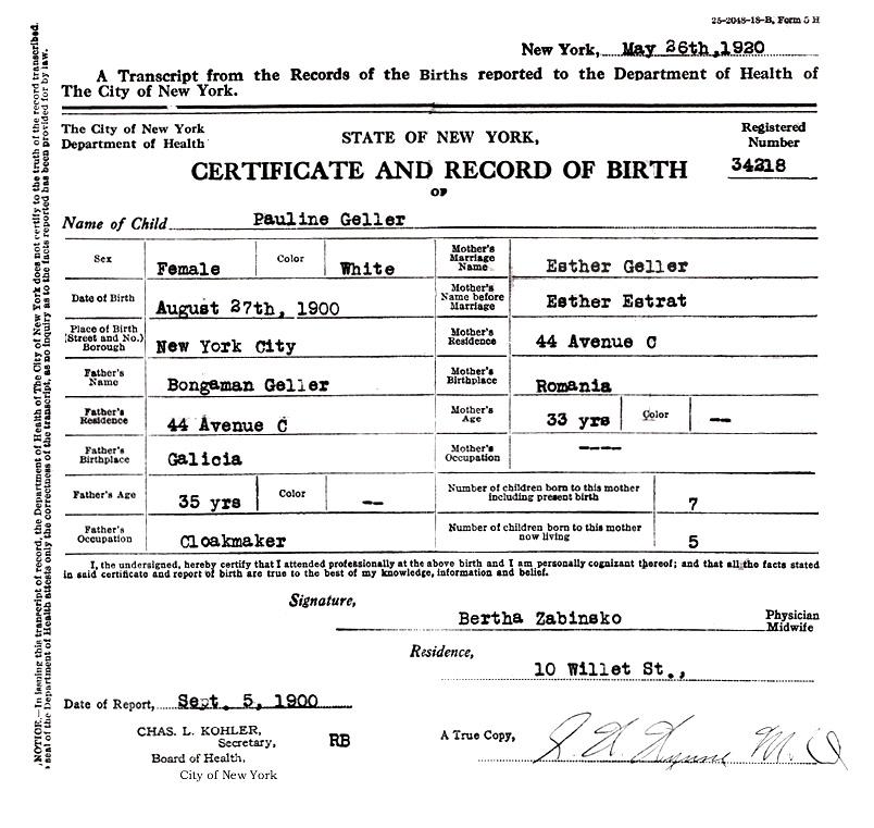 Esther M Zimmer Lederberg Family Records Pauline Gellers Birth